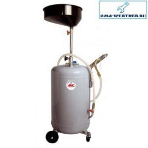 1803.80 APAC Установка для слива масла