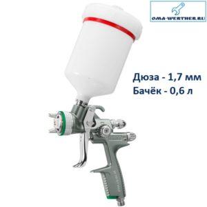 SATA jet 100 B F HVLP 145722