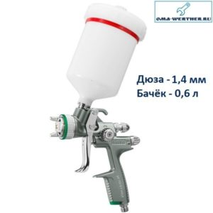 SATAjet 100 B F HVLP 146373