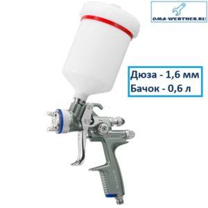 SATAjet 100 B F RP 145193